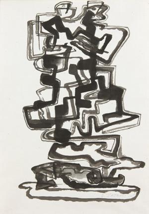 Ossip Zadkine, Le couple. Encre sur papier de 1959. Elle mesure 73x52cm et est signé en bas à droite